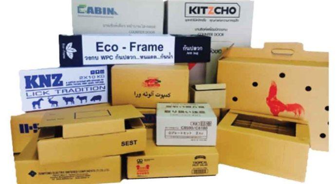 บริษัทผลิตบรรจุภัณฑ์ที่ดีที่สุดในเมืองไทย