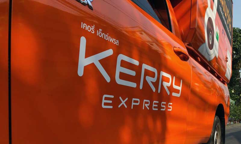 news-Kerry-express-site-new